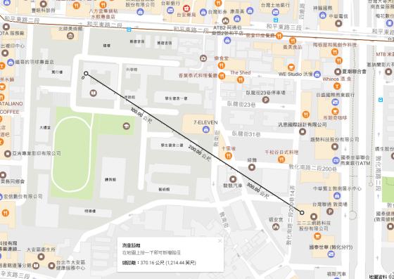 擷取-國泰.PNG